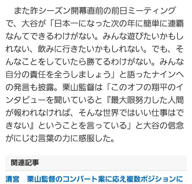 f:id:OOTANI-takanori:20180113125108j:image