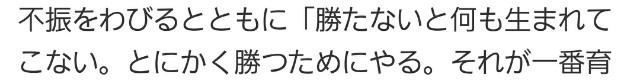 f:id:OOTANI-takanori:20180113125221j:image