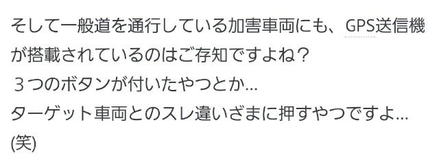 f:id:OOTANI-takanori:20180119111716j:image