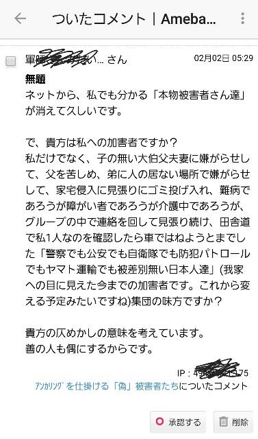 f:id:OOTANI-takanori:20180202121736j:image