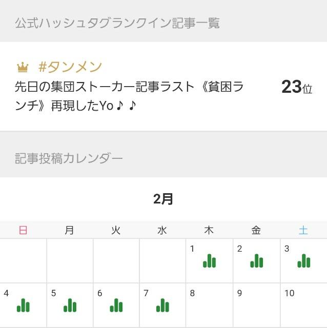 f:id:OOTANI-takanori:20180207190810j:image