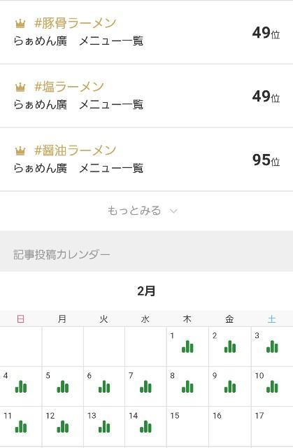 f:id:OOTANI-takanori:20180214152319j:image