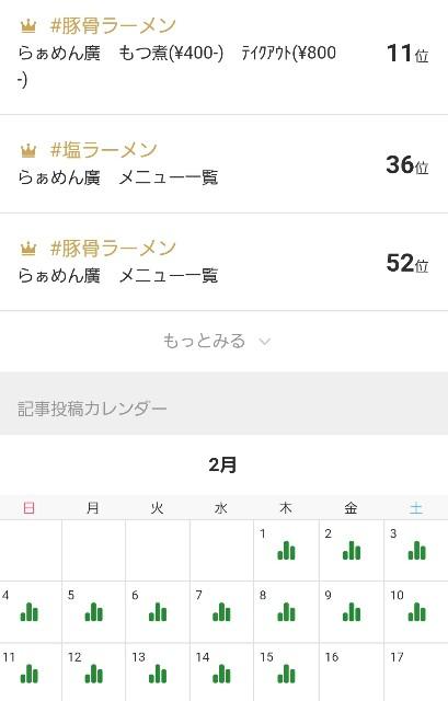 f:id:OOTANI-takanori:20180215132627j:image