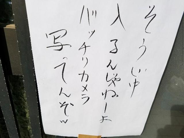 f:id:OOTANI-takanori:20180408174002j:image