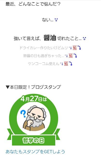 f:id:OOTANI-takanori:20180427160519j:image