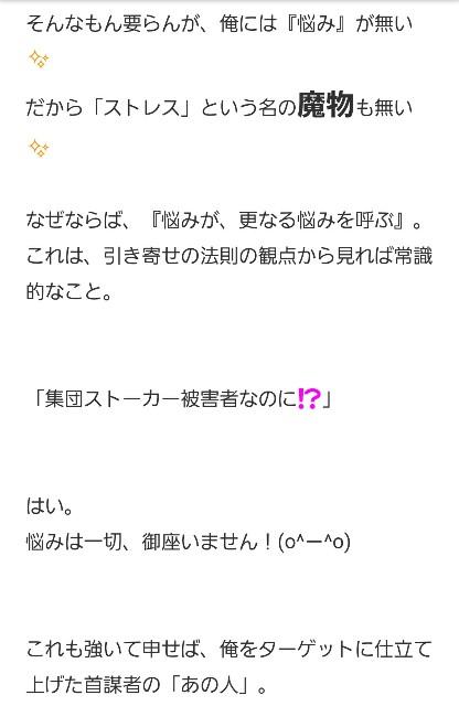 f:id:OOTANI-takanori:20180427160540j:image