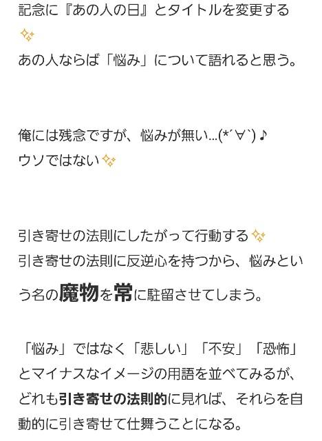 f:id:OOTANI-takanori:20180427160600j:image