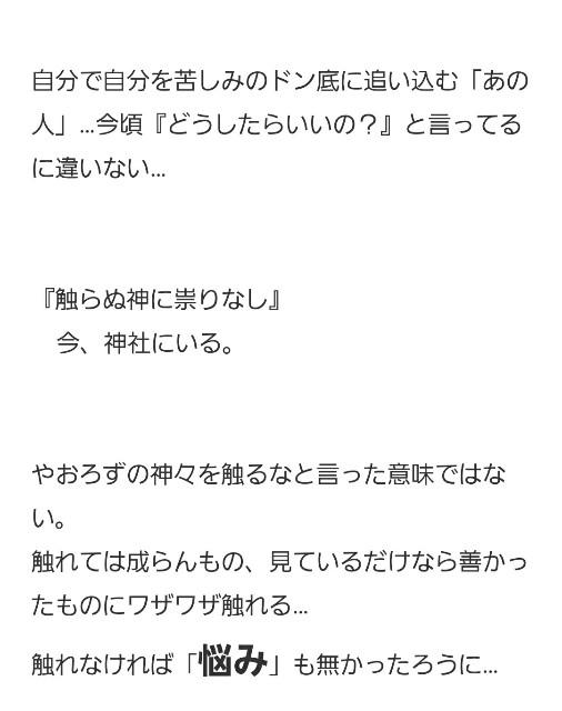 f:id:OOTANI-takanori:20180427160617j:image