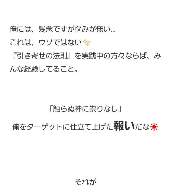 f:id:OOTANI-takanori:20180427160635j:image