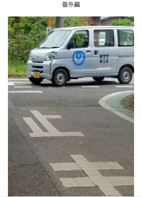 f:id:OOTANI-takanori:20180427160805j:image