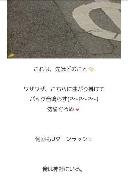 f:id:OOTANI-takanori:20180427160822j:image