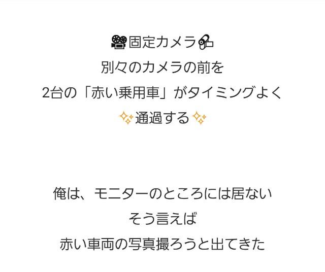 f:id:OOTANI-takanori:20180427160847j:image