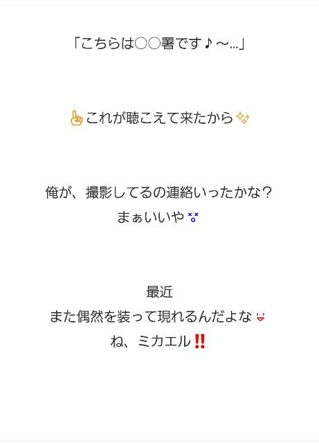 f:id:OOTANI-takanori:20180427160904j:image