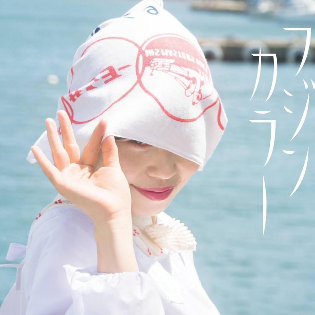 f:id:OOyamamura:20170524035453j:plain