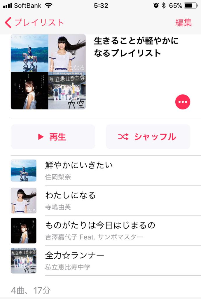 f:id:OOyamamura:20171012061008j:plain