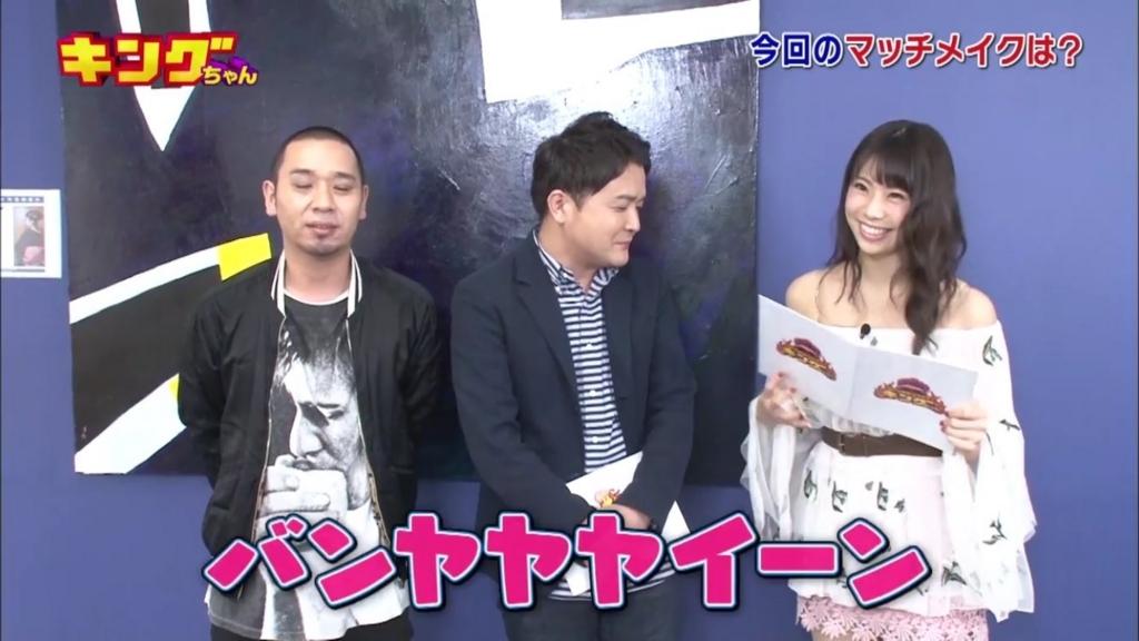 f:id:OOyamamura:20171227163206j:plain