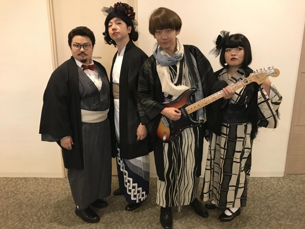 f:id:OOyamamura:20171227163652j:plain