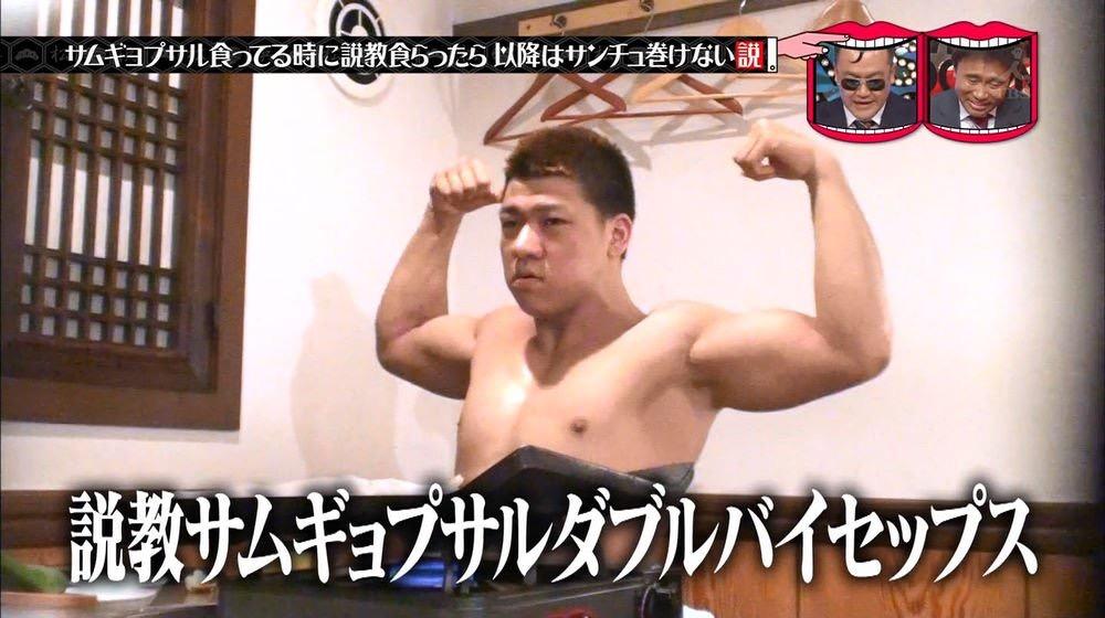 f:id:OOyamamura:20171227163712j:plain