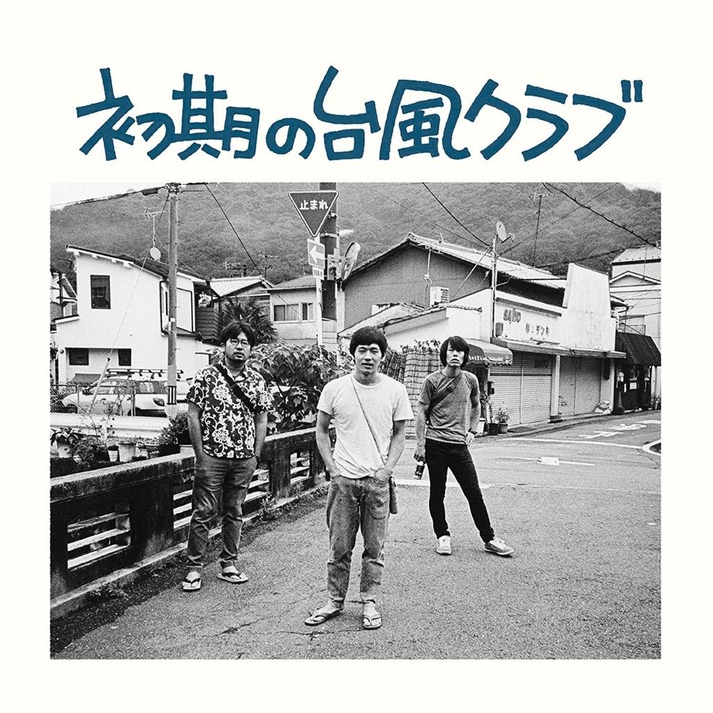 f:id:OOyamamura:20180226042629j:plain