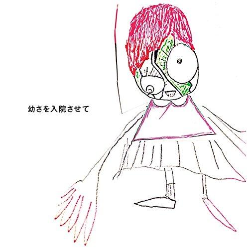 f:id:OOyamamura:20180226045443j:plain