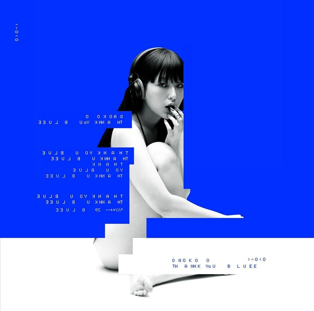 f:id:OOyamamura:20180408101331j:plain