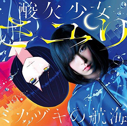 f:id:OOyamamura:20180408102513j:plain