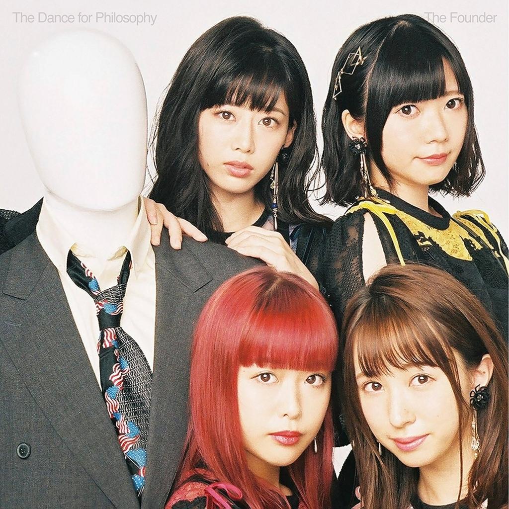f:id:OOyamamura:20180408115403j:plain
