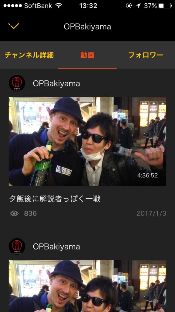 f:id:OPBakiyama:20170726133833p:plain