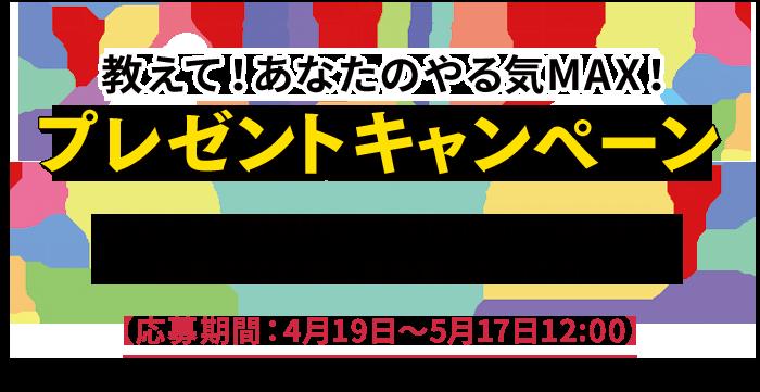 20190417160639