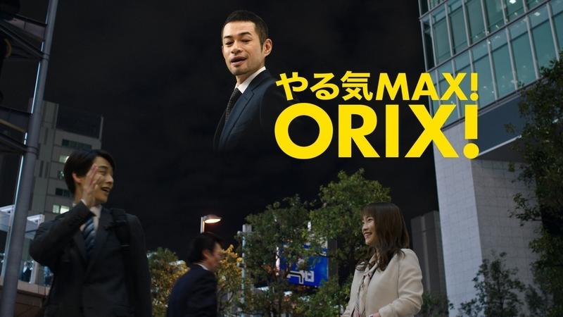 「やる気MAX!シェアオフィス」篇