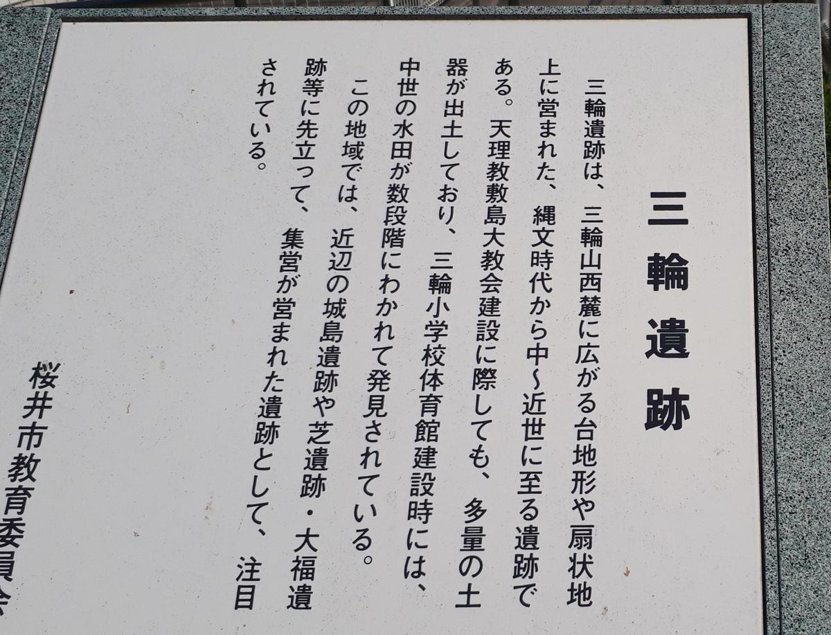 f:id:OSAKA-TOM:20200309121206j:plain
