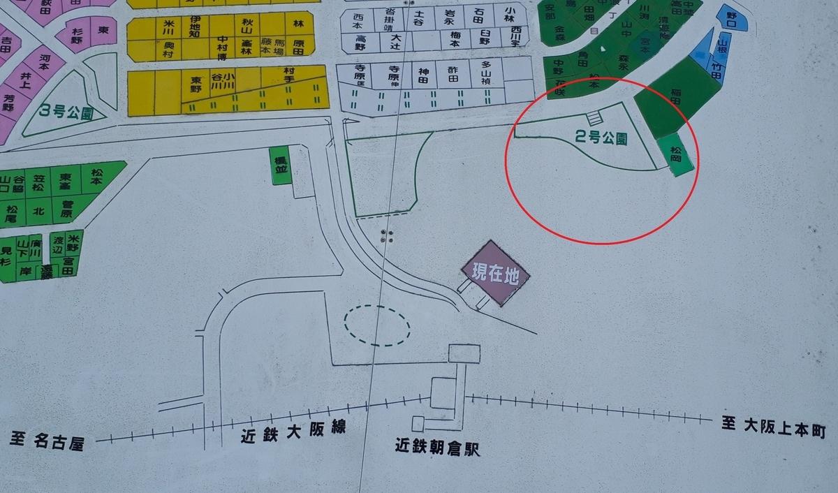 f:id:OSAKA-TOM:20200309132950j:plain