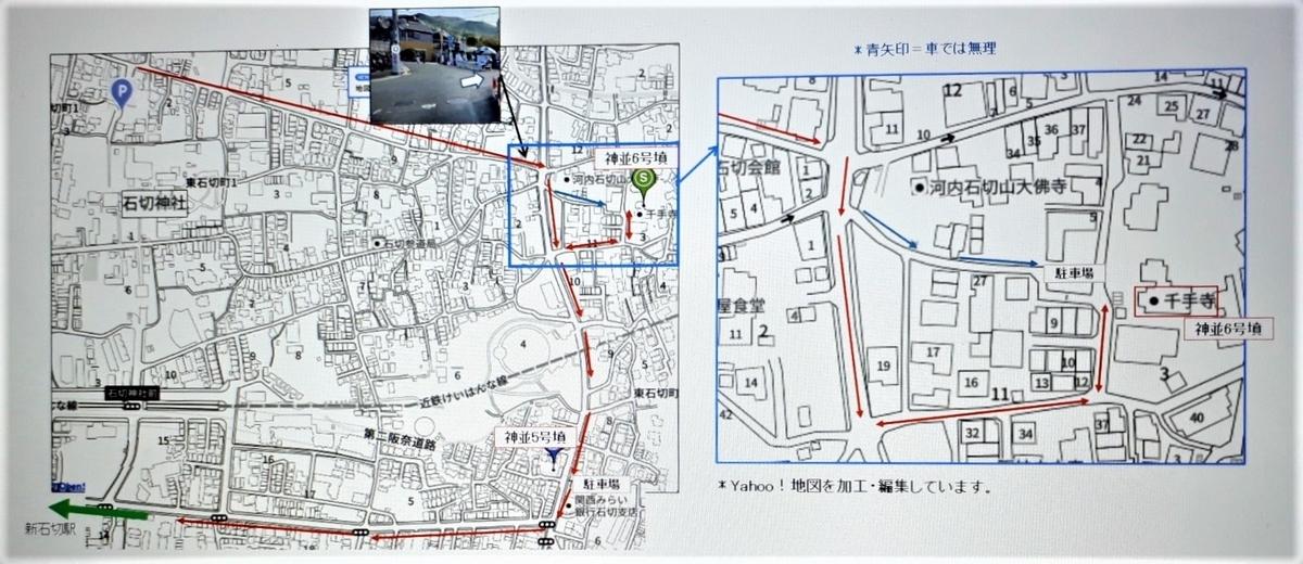 f:id:OSAKA-TOM:20200811144454j:plain