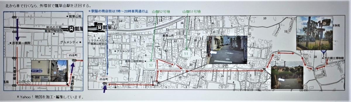 f:id:OSAKA-TOM:20200811151543j:plain