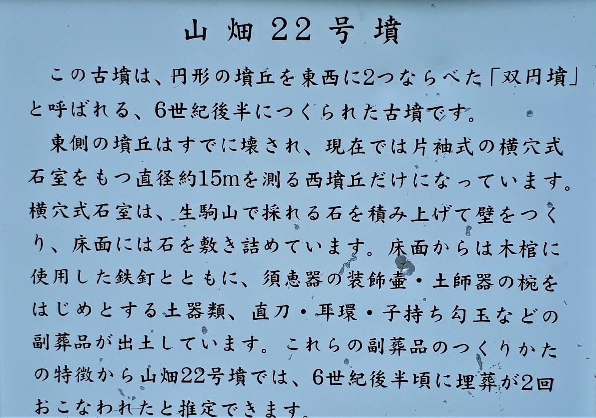 f:id:OSAKA-TOM:20200811160822j:plain