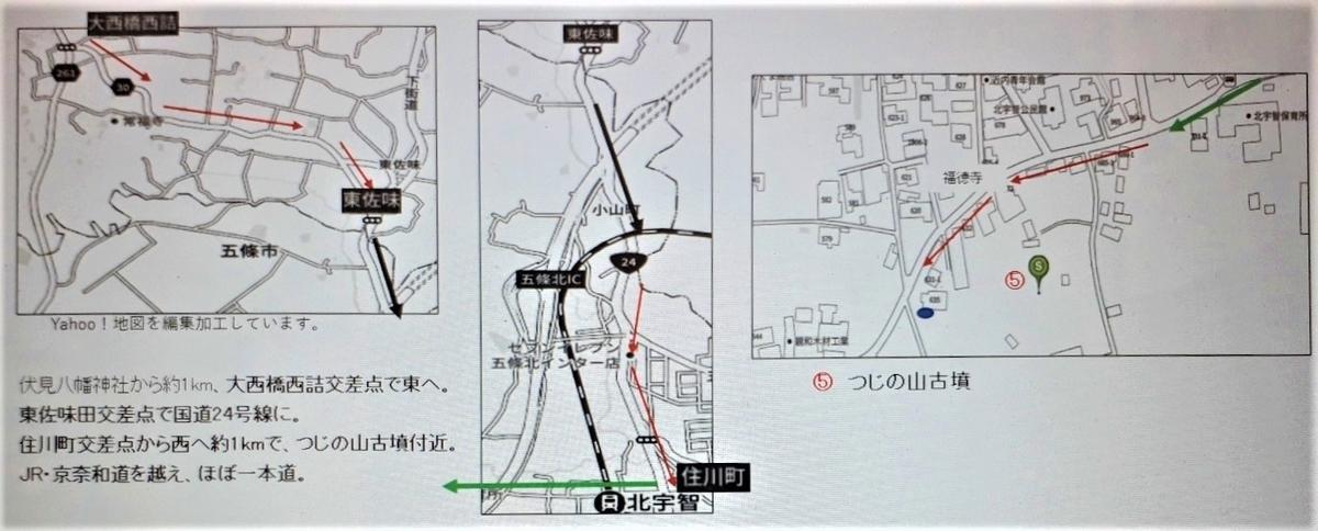 f:id:OSAKA-TOM:20201115081051j:plain