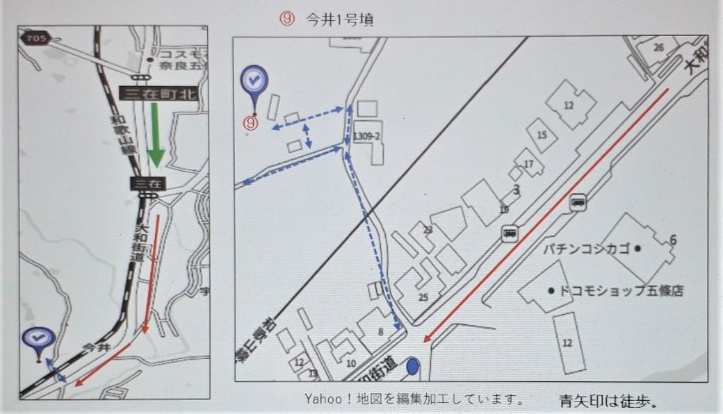 f:id:OSAKA-TOM:20201115110413j:plain