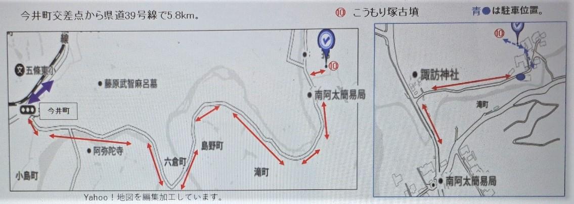 f:id:OSAKA-TOM:20201115131801j:plain