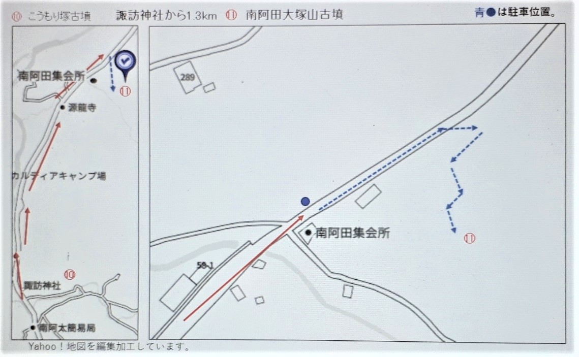 f:id:OSAKA-TOM:20201115135149j:plain