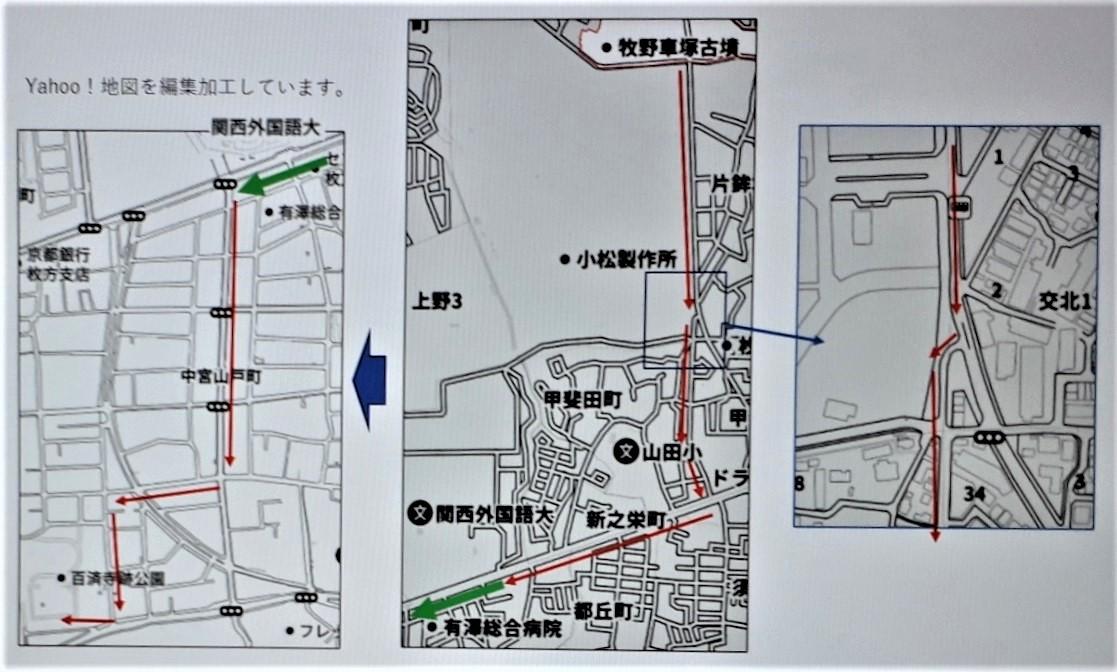 f:id:OSAKA-TOM:20201218145941j:plain