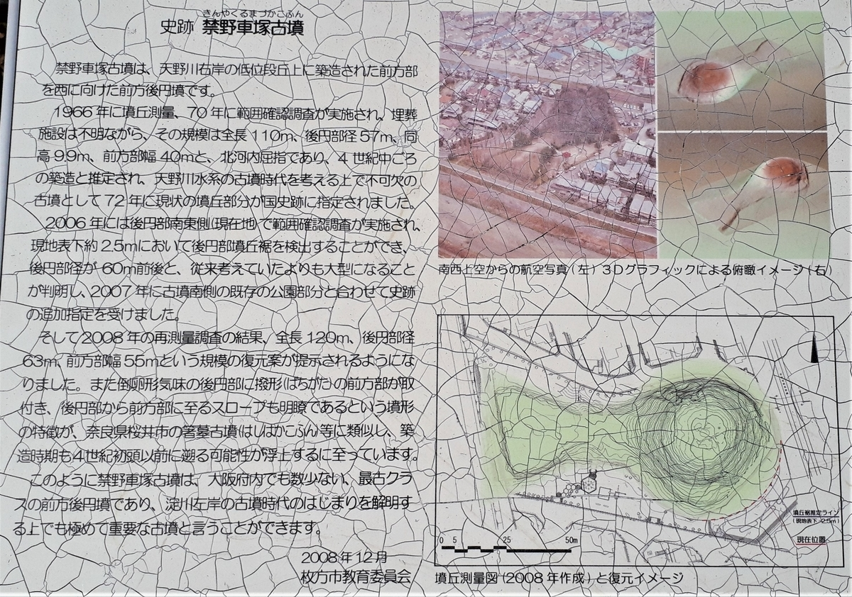 f:id:OSAKA-TOM:20201218151636j:plain