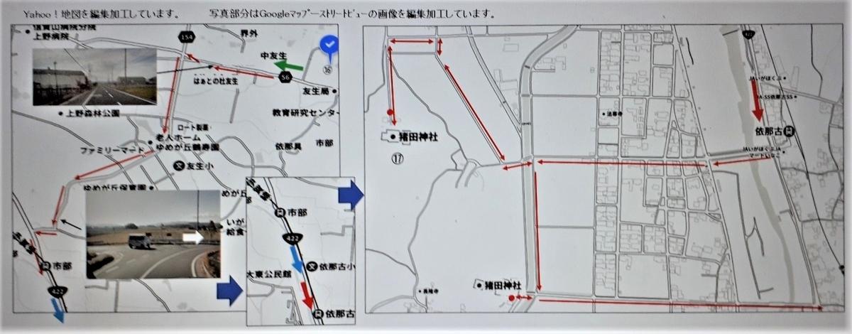 f:id:OSAKA-TOM:20210429132703j:plain