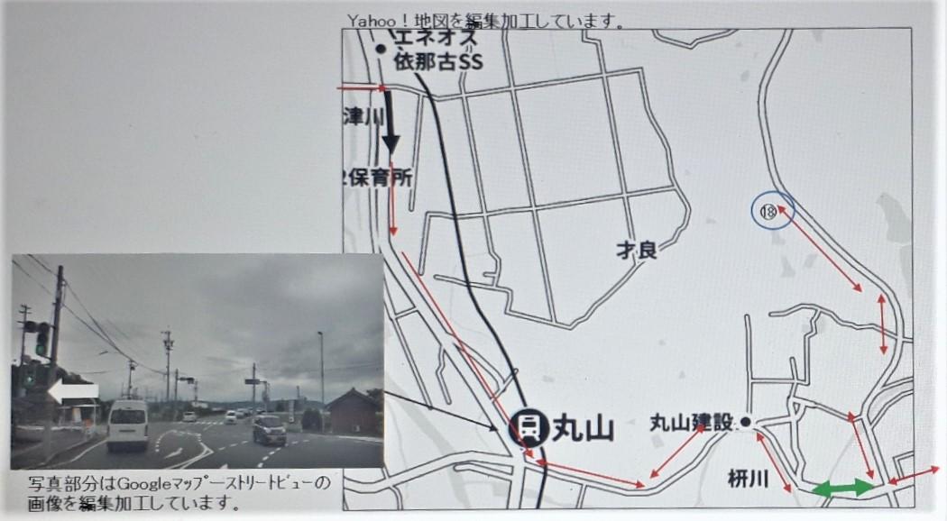 f:id:OSAKA-TOM:20210429133310j:plain