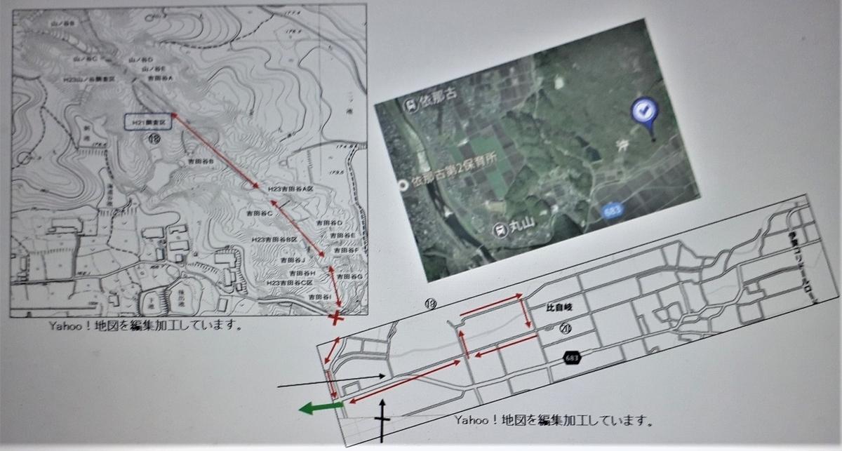 f:id:OSAKA-TOM:20210429134756j:plain