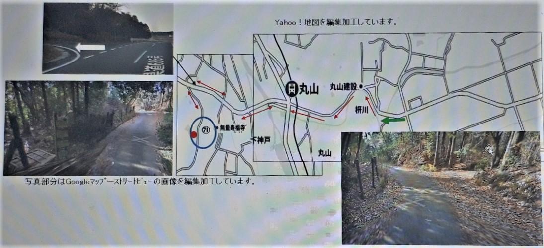 f:id:OSAKA-TOM:20210429141153j:plain