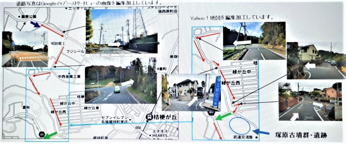 f:id:OSAKA-TOM:20210515081743j:plain