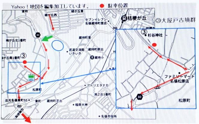 f:id:OSAKA-TOM:20210515081959j:plain