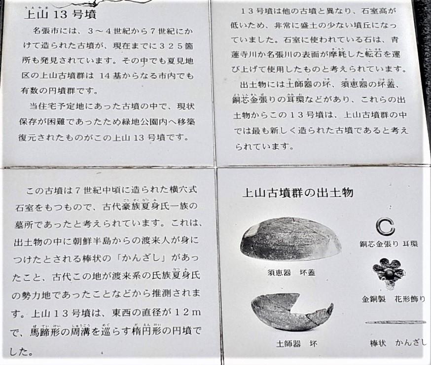 f:id:OSAKA-TOM:20210515085428j:plain