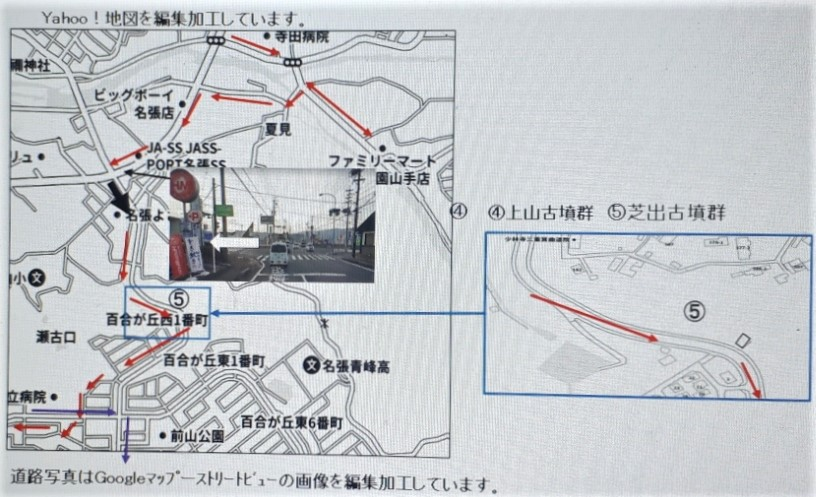 f:id:OSAKA-TOM:20210515094525j:plain