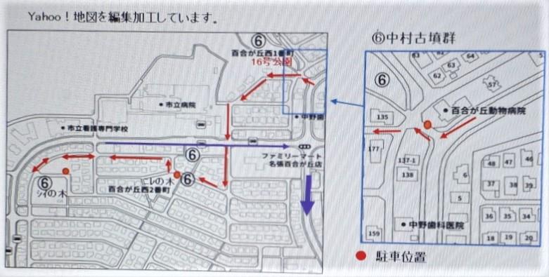 f:id:OSAKA-TOM:20210515100708j:plain
